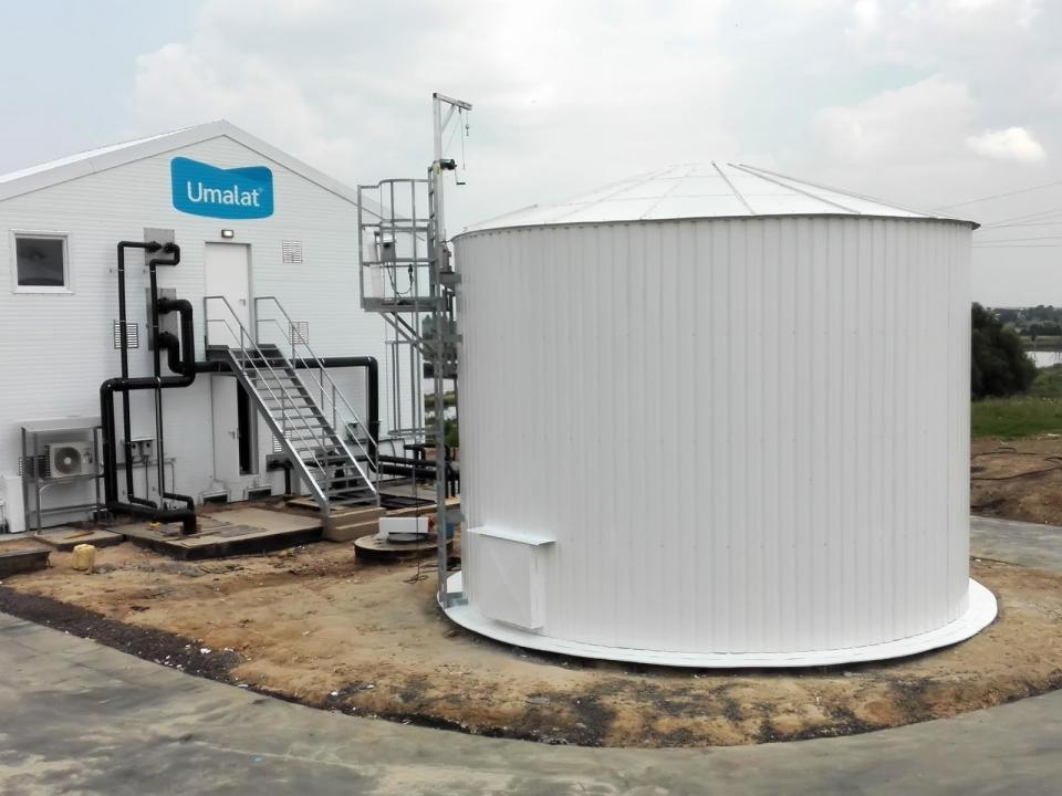 Water purification tank in dairy in Russia
